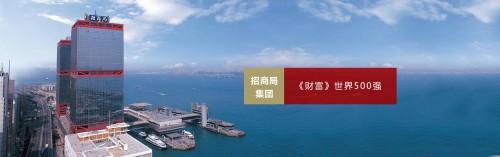 招商局集团签约石墨文档 云Office见证百年央企数字化办公升级
