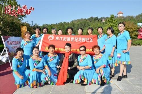 红歌嘹亮迎国庆,南山纵享嘉年华