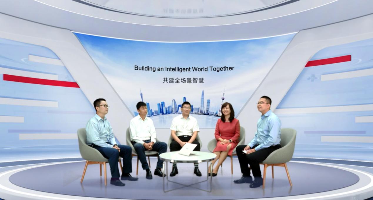 """华为石冀琳:""""智能体""""需要客户和伙伴共同创新发展"""