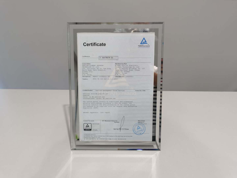 管理高效又安全!亿联网络设备管理平台再获莱茵GDPR安全认证