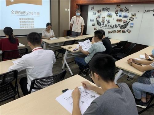 华讯投资:加强金融知识普及工作 提升投资者金融素养