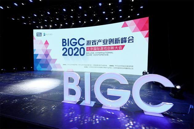 """完美世界鲁晓寅:创新驱动游戏发展,打造中国的""""世界名片"""""""