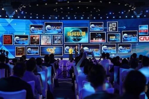 """以品牌传播助力品牌强国 中央广播电视总台发布2021""""品牌强国工程""""融媒体传播方案"""