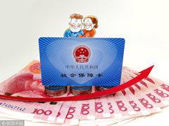 上海养老金调整 哪些人涨得多?