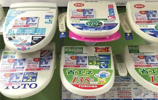 日本的智能马桶盖(图片来源:微圆桌)