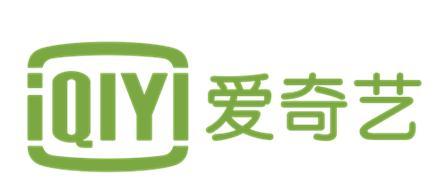 爱奇艺入围2019年《财富》中国500强 排名较去年上「上海财经大学数学院怎么样」升78位