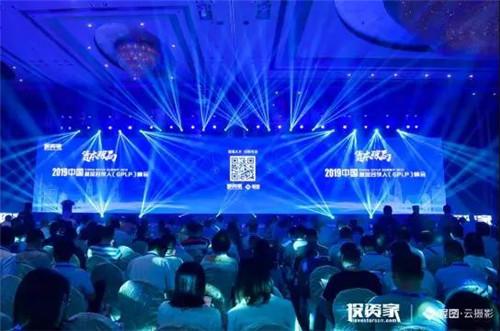 """""""本钱破局——投资家网·2019中国基金合伙人(GPLP)峰会""""在深圳审慎召开"""