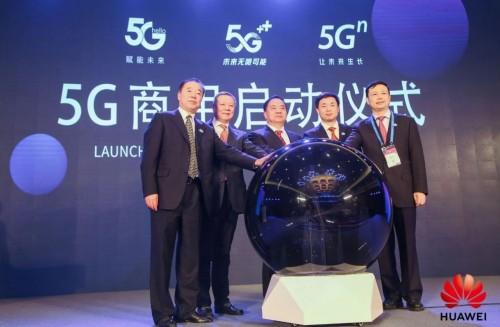 5g:中国5G正式商用!华为丁耘:共建最好的5G