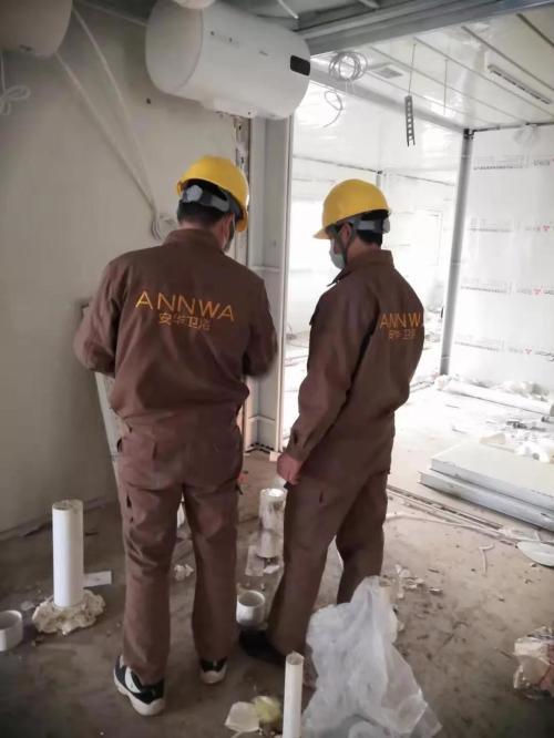 安华卫浴支援火神山医院建设!