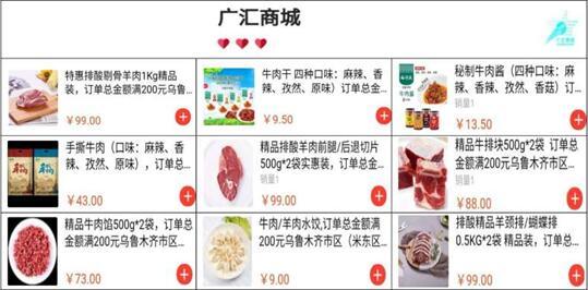 http://www.110tao.com/zhengceguanzhu/183892.html