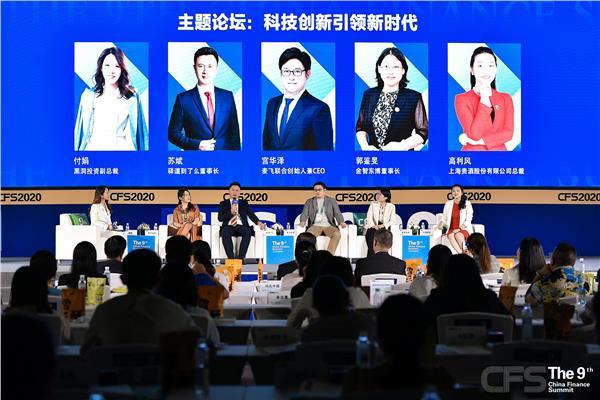 2020国际科创节暨全球数字大会筹备工作全面启动